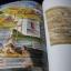 สมุดภาพ วัดใหญ่สุวรรณาราม พระอารามหลวง จังหวัดเพชรบุรี หนา 288 หน้า ปี 2554 thumbnail 15
