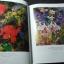 ผลงานศิลปกรรม ของ สันต์ สารากรบริรักษ์ (ศิลปินเเห่งชาติ สาขาจิตรกรรม) พิมพ์ 1000 เล่ม ปี 2552 thumbnail 11