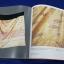 An illustrated book of Burmese Court Textiles Luntaya-acheiq เขียนโดย พรรณวสา กุลบุตร แปลโดย สตีฟ มาร์ติน ปกแข็ง 300 หน้า ปี 2004 thumbnail 17