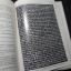 ศิลาจารึกสุโขทัย หลักที่ 1 จารึกพ่อขุนรามคำแหง ปกแข็ง พิมพ์ครั้งแรก ปี 2520 thumbnail 12