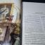 มรดกตกทอดและการเก็บรักษาศิลปะวัตถุโบราณ ของ พล.ต.อ. สันต์ ศรุตานนท์ หนา 106 หน้า พิมพ์ปี 2547 thumbnail 5