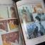 พระราชพรหมยาน (หลวงพ่อฤษีลิงดำ) หนา 800 หน้า หนัก 2 ก.ก. พิมพ์ปี 2536 thumbnail 8
