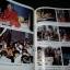 พิธีจตุมหาพุทธาภิเษก พระพุทธชินราช พระพุทธชินสีห์(จำลอง) 5-7 มี.ค. 2525 thumbnail 11