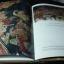 ชุดจิตกรรมฝาผนังในประเทศไทย วีดราชสิทธาราม ปกแข็ง ปี 2525 thumbnail 8
