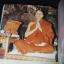 หลวงพ่อ อุตตมะ วัดวังก์วิเวการาม จ.กาญจนบุรี หนา 209 หน้า thumbnail 14