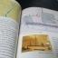 ศูนย์ศึกษาประวัติศาสตร์อยุธยา จัดพิมพ์เนื่องในวโรกาสสมเด็จพระเทพฯเสด็จทรงเปิดศูนย์ศึกษาประวัติศาสตร์อยุธยา หนา 130 หน้า ปี 2533 thumbnail 5