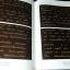 ตำราเวชศาสตร์ฉบับหลวง รัชกาลที่ 5 เล่ม 2 โดย กรมศิลปากร ปกแข็ง 462 หน้า ปี 2542 หนัก 2.9 ก.ก thumbnail 12