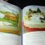 ศิลปการเเต่งหน้าเค้ก เล่ม 1 โดย UFM Baking School ปกแข็ง 150 หน้า ปี 2526 thumbnail 9