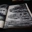 ถกเขมร โดย คึกฤทธิ์ ปราโมช -ภาพเขียนประกอบโดย ประยูร จรรยาวงษ์ ภาพถ่ายโดย ผู้เขียน ปกแข็ง 157 หน้า ปี 2496 thumbnail 7