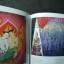 นิทรรศการจิตรกรรมไทยแบบประเพณี อิทธิพลจากสมุดภาพไตรภูมิ พิมพ์จำนวน 1500 เล่ม ปี 2551 thumbnail 14