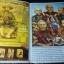 สิ่งพิมพ์สยาม โดย เอนก นาวิมูล ปกแข็ง 152 หน้า ปี 2542 thumbnail 3