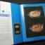 ภาพพระเครื่องสี โดย อ.ประชุม กาญจนวัฒน์ ปกแข็ง พิมพ์ปี 2528 thumbnail 10