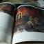 ชุดจิตกรรมฝาผนังในประเทศไทย วีดราชสิทธาราม ปกแข็ง ปี 2525 thumbnail 7