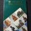 Development of Thai Culture โดย กรมศิลปากร หนา 288 หน้า พิมพ์ครั้งแรก 1500 เล่ม ปี 2536 thumbnail 1