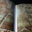 จิตรกรรมฝาผนังในประเทศไทย วัดเกาะเเก้วสุทธาราม โดย เมืองโบราณ ปกแข็ง พิมพ์ปี 2529 thumbnail 6