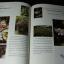 สารานุกรมสมุนไพร เล่ม 2 สยามไภษัชยพฤกษ์ โดย ม.มหิดล ปกแข็ง 253 หน้า ปี 2543 thumbnail 8
