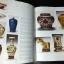 Chinese Ceramics .The New Standard Guide by HE LI ปกแข็ง 352 หน้า พิมพ์ปี 1996 หนัก 2.3 กก thumbnail 21