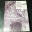 ห้าเดือนกลางซากอิฐปูนที่อยุธยา โดย น.ณ ปากน้ำ (สนพ.เมืองโบราณ) หนา 335 หน้า พิมพ์ 1000 เล่ม ปี 2540 thumbnail 1