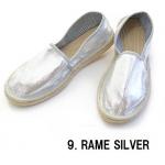 09 สีเงิน Rame Silver
