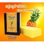 Gluta Pineapple Soap สบู่กลูต้าสัปรด : PURADA