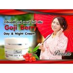 Goji Berry Day & Night Cream โกจิเบอร์รี่ เดย์ แอนด์ ไนท์ ครีม : PURADA