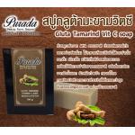 Gluta Tamarind Vit C Soap สบู่กลูต้ามะขามวิตซี : PURADA