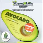Avocado Natural Sunscreen ครีมกันแดด อะโวคาโด้