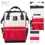 Anello Mini Mix F