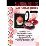 Srivanna Colors Mat Floral cheeks : 1 ชิ้น