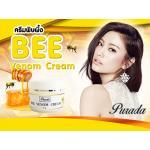 Bee Venom Cream บีวีนอมครีม : PURADA