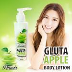 Gluta Apple Body Lotion โลชั่นกลูต้าแอปเปิ้ล : Purada