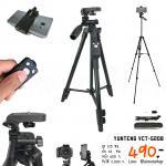 ขาตั้งกล้อง Yunteng รุ่น VCT-5208