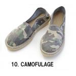 10 ลายทหาร Camofulage