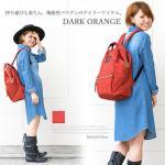 Anello Mini Dark Orange