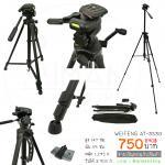 ขาตั้งกล้อง Weifeng รุ่น WF-3530
