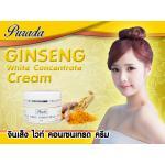 Ginseng White Concentrate Cream จินเส็ง ไวท์ คอนเซนเทรด ครีม : PURADA