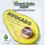 Avocado Natural Sunscreen ครีมกันแดดผสมรองพื้น อะโวคาโด้