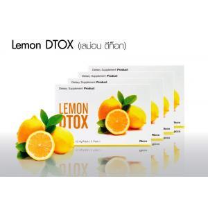 LEMON Dtox (เลม่อน ดีท็อกซ์) ดีท็อกซ์ล้างลำไส้ ล้างสารพิษ เพิ่มการดูดซึม ลดน้ำหนัก ป้องกันมะเร็งลำไส้ 1กล่อง (บรรจุ 5ซอง)