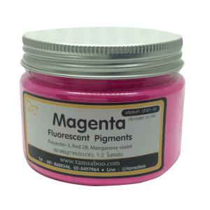 สีผงสะท้อนแสง สีชมพู มาเจนต้า : Magenta Fluorescent Pigment