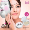 AIRI Whitening Japanese Pressed Puff Powder SPF 25 PA++