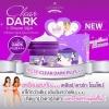 Clear Dark Dream Skin by Chomnita 100 g. ครีมแก้ก้นดำ