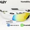 แว่นตาปั่นจักรยาน Oakley RadarLock [สีขาว-ดำ]