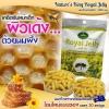 Nature King Royal Jelly 1000 mg (ขนาดทดลอง 30 เม็ด)