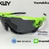 แว่นตาปั่นจักรยาน Oakley Jawbreaker [สีเขียว-ดำ]