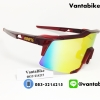 แว่นตาปั่นจักรยาน SPEEDCRAFT 100% [Clear Red]