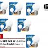 หลอดไฟ LED Bulb SZ 3W หลอดปิงปอง (Daylight แสงขาว) ซื้อ 5 แถมฟรี 1 หลอด