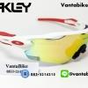 แว่นตาปั่นจักรยาน Oakley Radar EV [สีขาว-แดง]