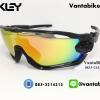 แว่นตาปั่นจักรยาน Oakley Jawbreaker [สีดำ]