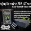 Gluta Charcoal Detox soap สบู่กลูต้าผงถ่านไม้ไผ่ ดีท็อกซ์ : PURADA