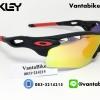 แว่นตาปั่นจักรยาน Oakley RadarLock [สีดำ-แดง]
